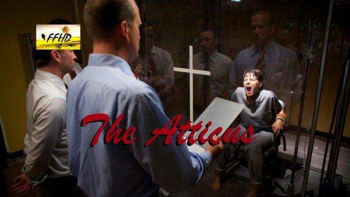 Институт Аттикус The Atticus Institute (2015)