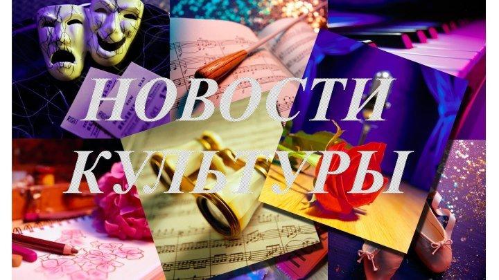 Конкурсная программа «Веснушка 2017» в Доме культуры Покрова