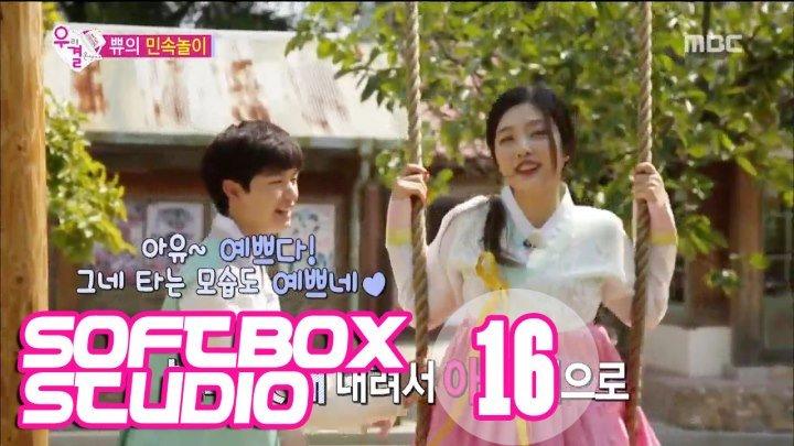 [Озвучка SOFTBOX] Молодожены (Джой и СонДжэ) 16 эпизод