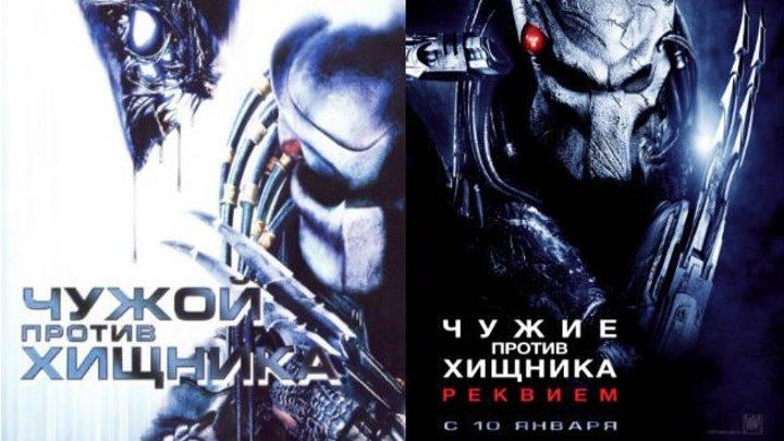 H.O.B.Ы.Й. П.P.O.E.K.T. 2. B. 1 (3) Жанр: Ужасы, Фантастика, Боевик.