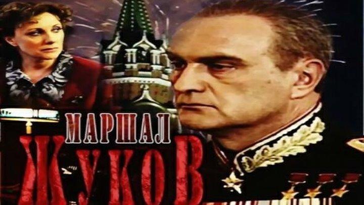 Жуков 7-12 серия военный сериал, исторический, мелодрама