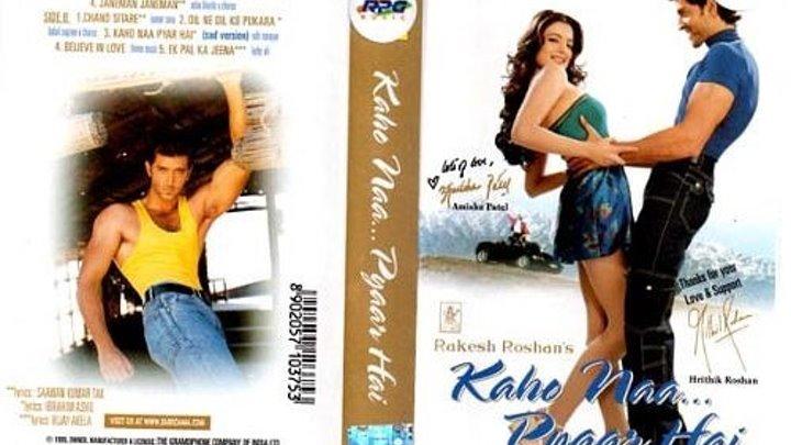 Kaho na pyar hai -title songs - HD 1080p