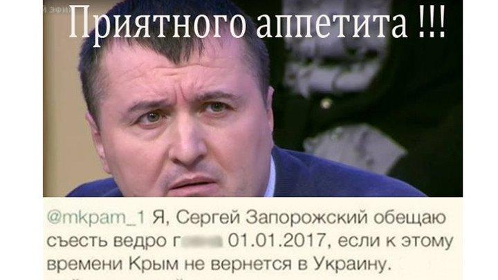 Приятного аппетита Сергей Запорожский !!!