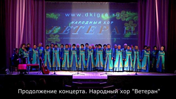 День Победы. Большой праздничный концерт в Доме дружбы народов