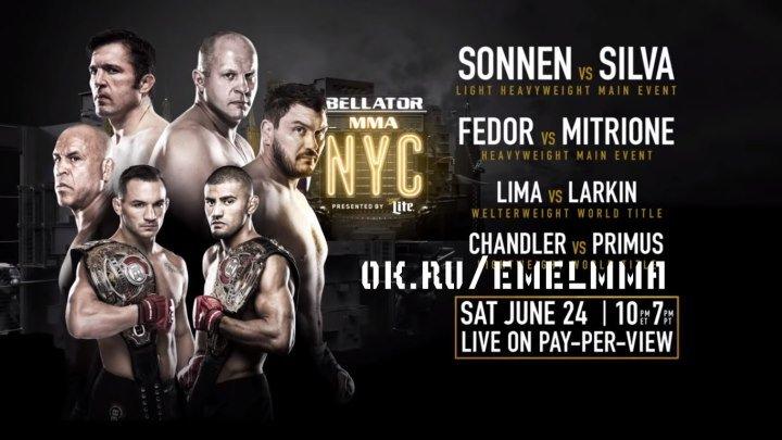 ★ Bellator NYC׃ Fedor vs. Mitrione headed to Madison Square Garden ★