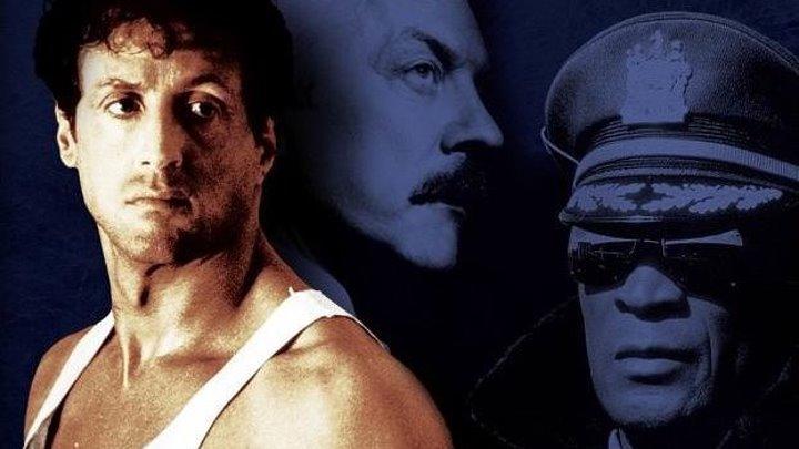 Тюряга (Взаперти) (1989) Боевик, драма, криминал BDRip AVO (В. Дохалов) Сильвестр Сталлоне, Дональд Сазерленд, Джон Эймос