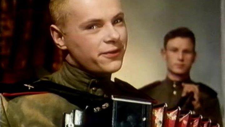 Солдат Иван Бровкин (1955) СССР музыка, комедия, приключения