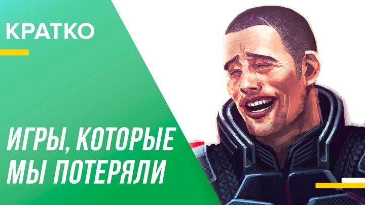 Mass Effect Andromeda, Hitman и Deus Ex заморожены: какое будущее у франшиз?