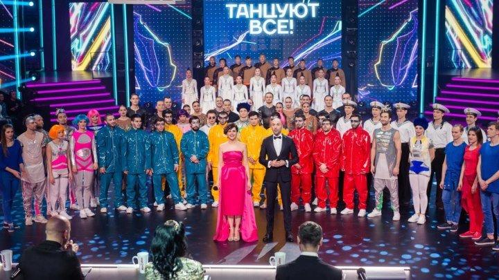 """Смотрите ФИНАЛ грандиозного шоу """"Танцуют все!"""" уже завтра, 7 мая, в 18:00 на канале """"Россия""""!"""