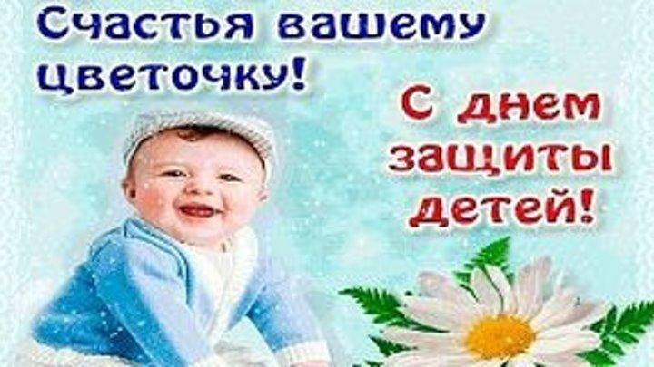 БЕРЕГИТЕ СВОИХ ДЕТЕЙ!
