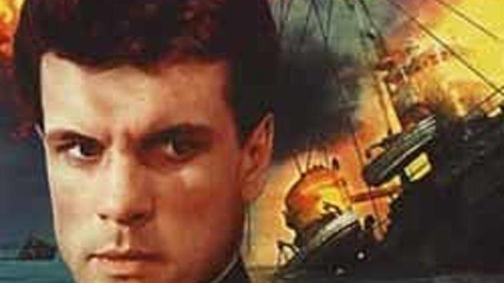 Фильм = Секретный Фарватер (1986) Все серии. HD