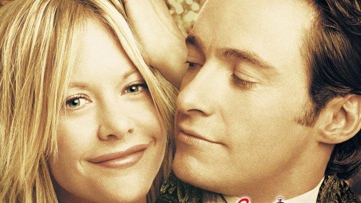 """""""Кейт и Лео"""" Kate & Leopold. Фантастика, Фэнтези, Комедия, Мелодрама."""