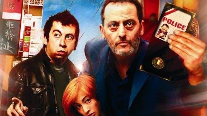 Васаби (2001) боевик, комедия BDRip от HQCLUB DUB Жан Рено, Риоко Хиросуэ, Мишель Мюллер, Кароль Буке, Йоши Оида
