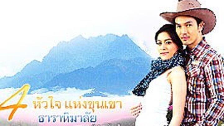 El Himalaya de Thara - 01