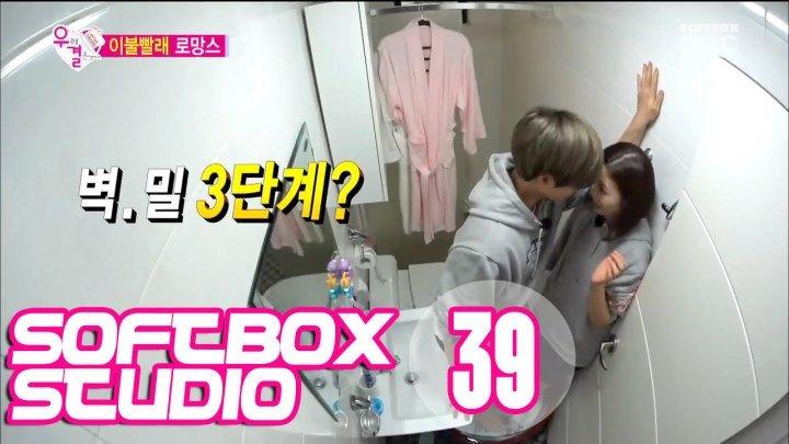 [Озвучка SOFTBOX] Молодожены (Джой и СонДжэ) 39 эпизод