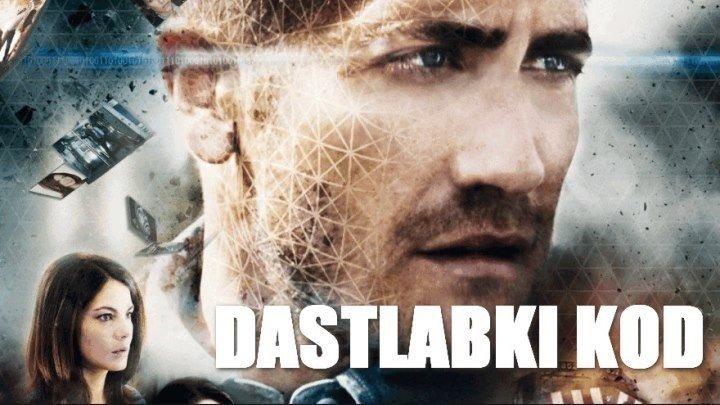 Dastlabki kod (õzbek tilida) HD 720p