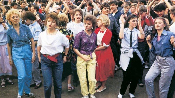 ДИСКОТЕКА 80-90х годов и как это было..Ностальгия.А вы помните?