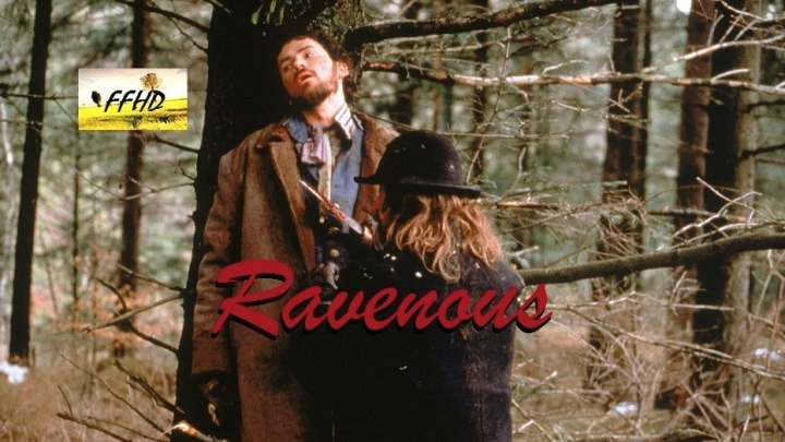 Людоед Ravenous (1999)