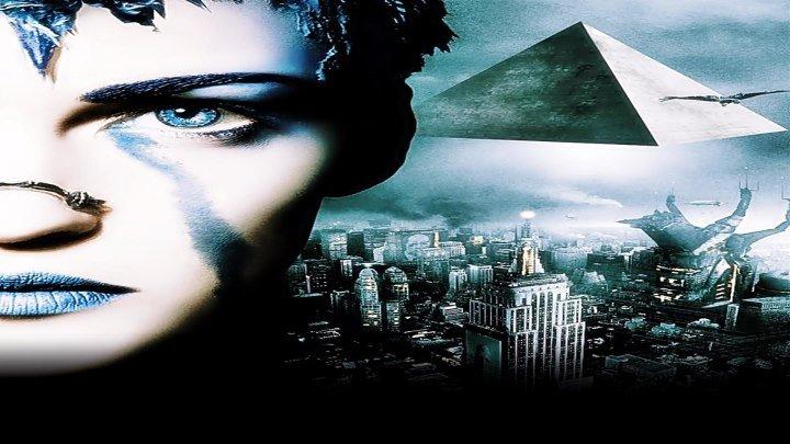 Бессмертные. Война миров. (2004)