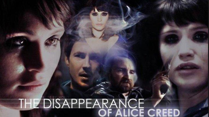 Исчезновение Элис Крид (2009) https://ok.ru/kinokayflu