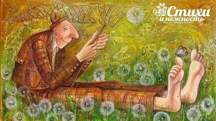 Игорка Счастливый - Просыпаются души