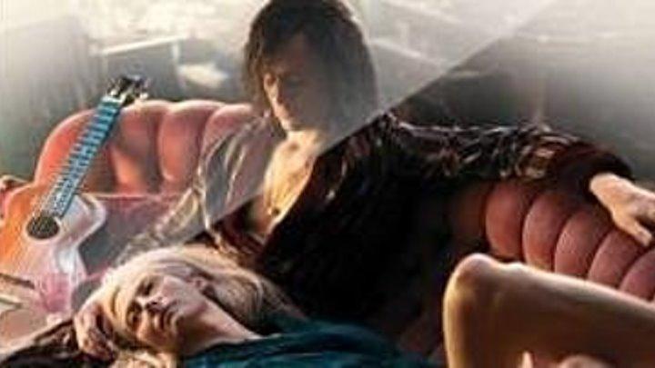 Выживут только любовники / Only Lovers Left Alive (2013)