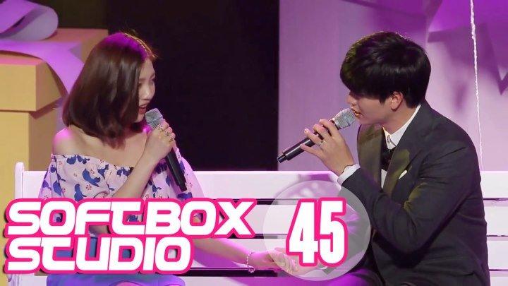 [Озвучка SOFTBOX] Молодожены (Джой и СонДжэ) 45 эпизод