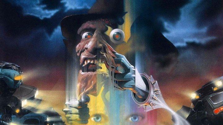 Кошмар на улице Вязов 4: Повелитель сна (1988, Ужасы, фэнтези) перевод Андрей Гаврилов