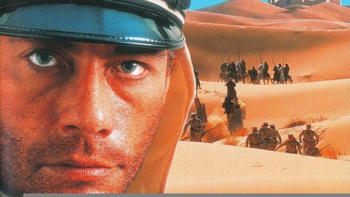 Легионер / Legionnaire (1998, Боевик, приключения) перевод Андрей Гаврилов
