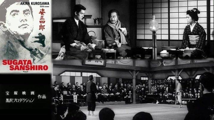 """ЛЕГЕНДАРНЫЙ ФИЛЬМ в HD1280x720 """"ГЕНИЙ ДЗЮДО"""" - Sugata Sanshiro (реж.Сэйитиро Утикава)[1965 Япония, боевик, драма, боевые искусства]"""