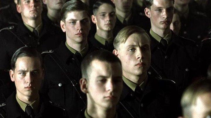 Академия Смерти Napola - Elite fur den Fuhrer (2004)