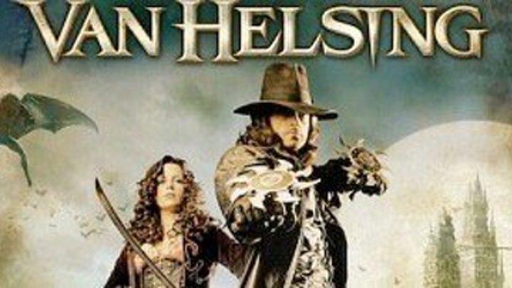 Ван Хельсинг / Van Helsing (2004)