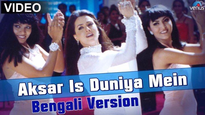 Aksar Is Duniya Mei HD 720