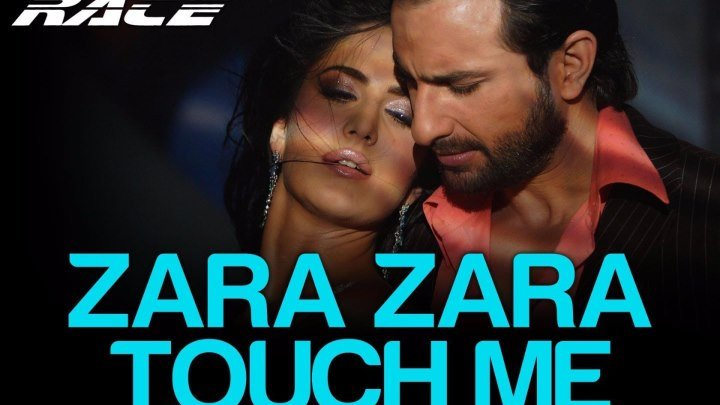 Touch me Touch me HD Race 2008