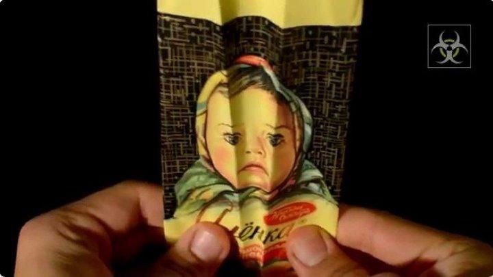 Иллюзия упаковки шоколада 'Алёнка'