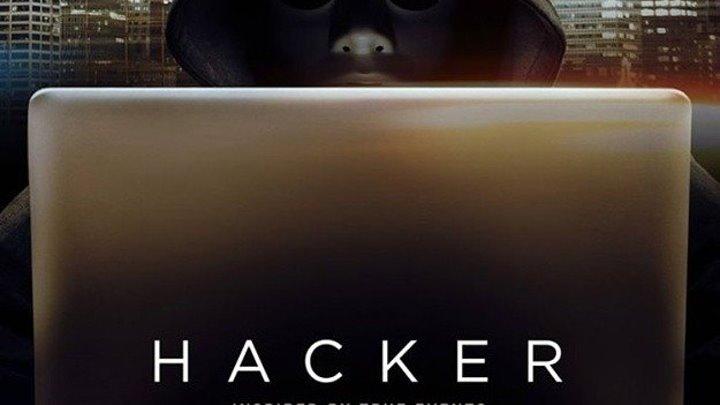Хакер (2016)Триллер, Драма, Криминал. Страна: США, Таиланд, Казахстан, Гонконг, Канада
