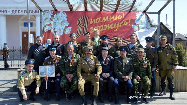 9 мая 2017 года День Победы г.Талица - с.Бутка
