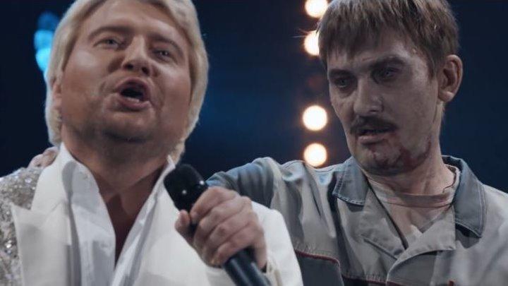 Зомби укусил Н.Баскова прямо во время концерта!