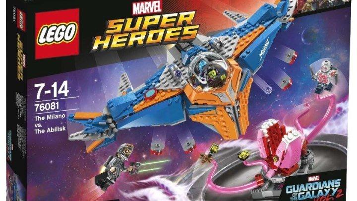 Лего Стражи Галактики 2 смотреть ОБЗОР МИЛАНО 76081 и ВСЕ МИНИФИГУРКИ LEGO Guardians of the Galaxy 2