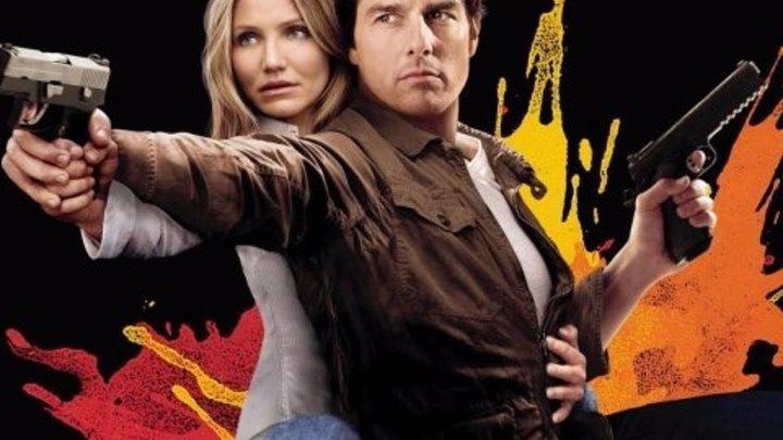 Рыцарь дня HD(боевик, мелодрама, комедия, приключения)2010