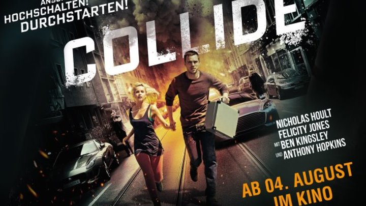 Автобан HD(боевик, триллер)2016