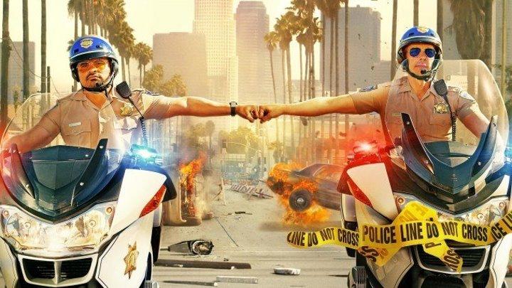 Калифорнийский дорожный патруль (2017).HD(боевик, комедия)