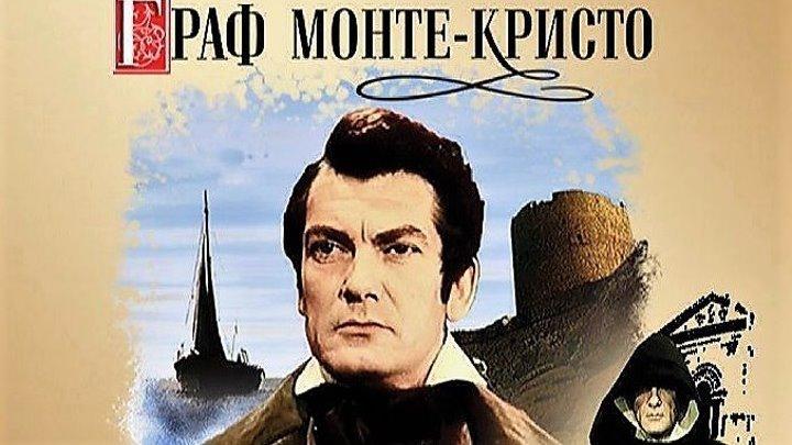 Фильм Граф Монте-Кристо 1954