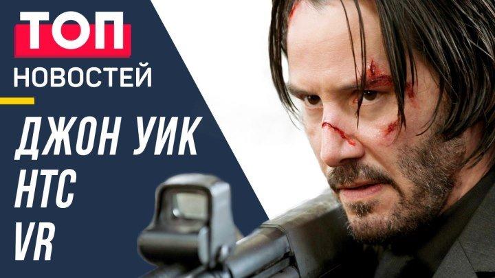 «Джон Уик» получит продолжение, и оно ближе, чем вы думаете! — GEEK Новости