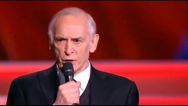 """Весь зал поднялся под песню """"От героев былых времен"""" Василий Лановой"""