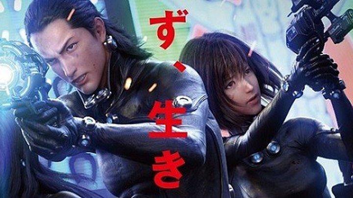 Ганц: О / Ганц: Миссия Осака (Япония 2016 ᴴᴰ) Приключения, Фантастика, Ужасы, Мульт 👍