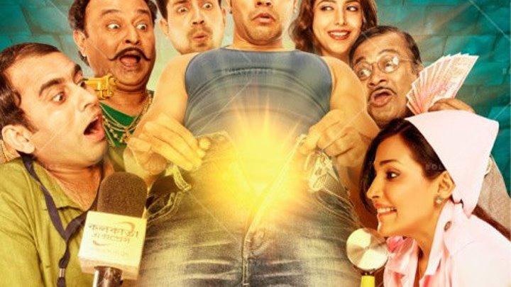 индийский фильм _ Пушка Гудду (2015) комедия