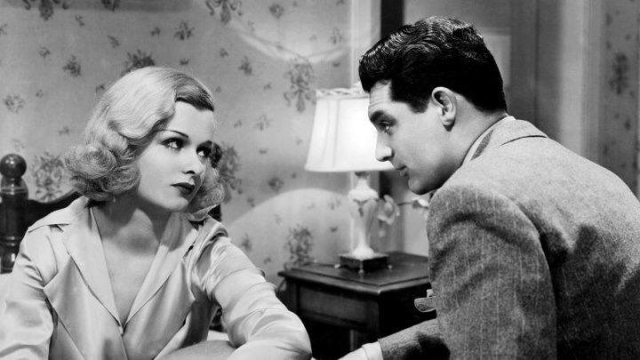 Big Brown Eyes 1936 -Cary Grant, Joan Bennett, Walter Pidgeon, Lloyd Nolan, Isabel Jewel
