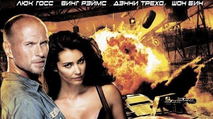 Смертельная гонка 2 Франкенштейн жив (2010) фантастика, боевик, триллер DUB HDRip Дэнни Трехо, Шон Бин, Винг Рэймс, Лорен Коэн, Люк Госс, Робин Шоу, Танита Феникс