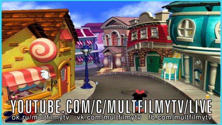 Минни Маус и друзья спасают Микки Мауса - видео игра Микки 3Д